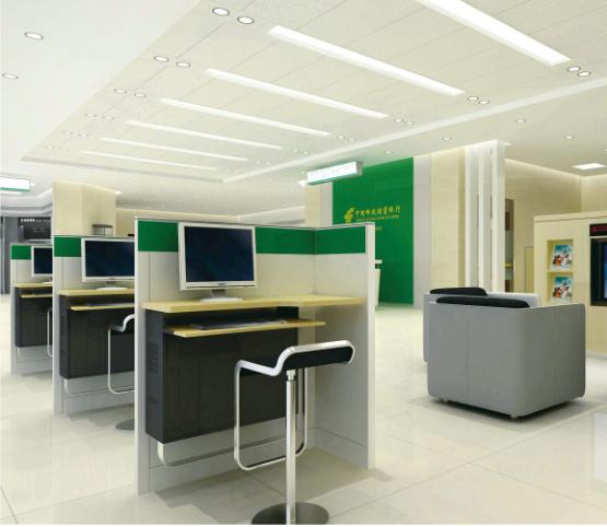 济宁电子银行