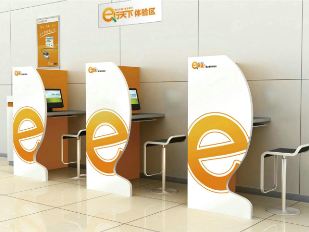 济宁电子银行体验区(贴墙式)